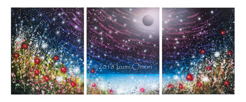 Midnight Dreams Triptych (from Izumi's house)